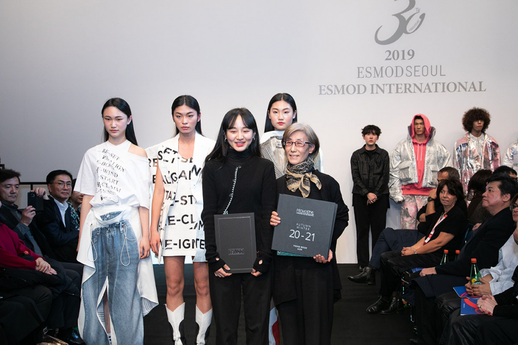 ESMOD Séoul, 2019, Yoon Chung Park, Philippe Lefort, Yun Jung JUNG, Soo Bin BAE, So Hee LIM